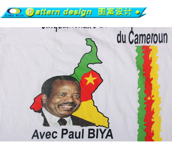 customized election tees election Global Weiye company