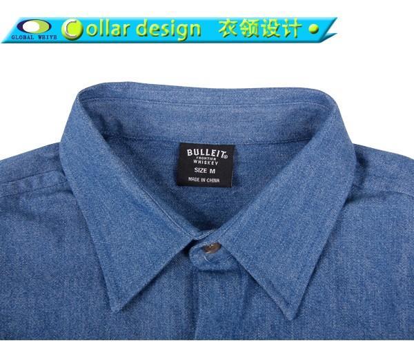 logo uniform shirt Global Weiye Brand uniform shirt