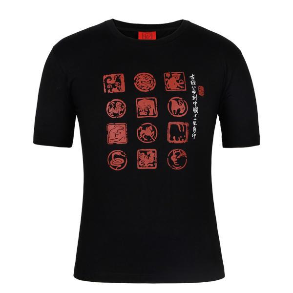 Cheap China T Shirt Factory Custom T Shirt Screen Printing