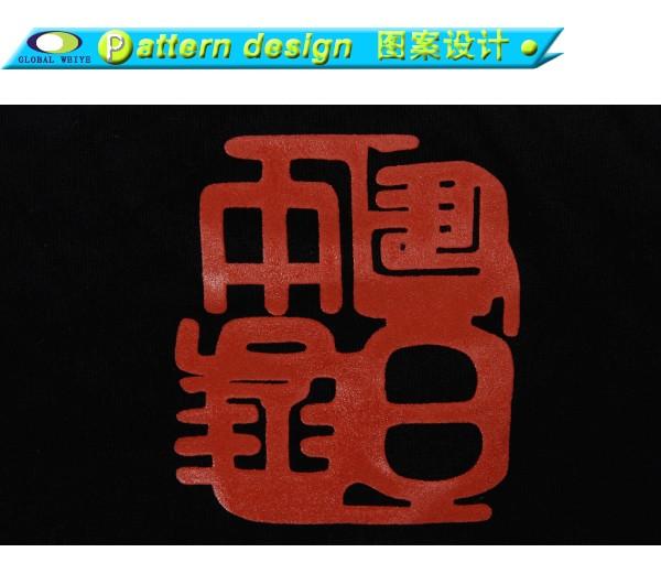Global Weiye printed shirts online fashion for children-7