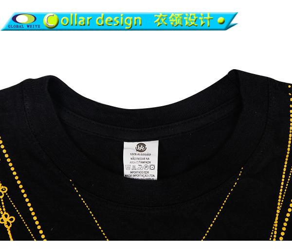 Global Weiye colorful t shirt womens printing for girls