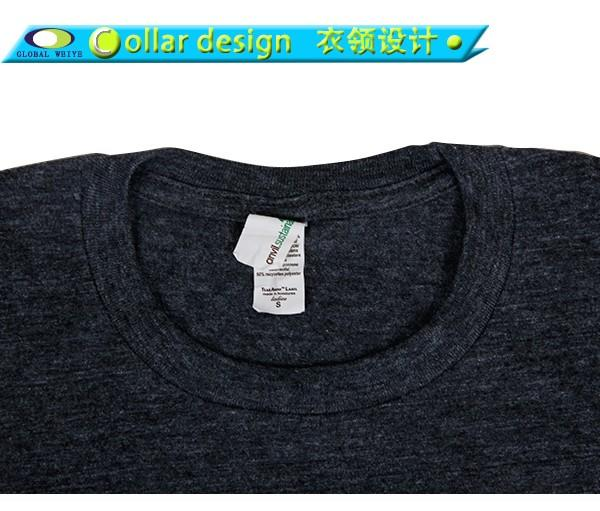 Global Weiye white printed t shirts for women stripe for girls
