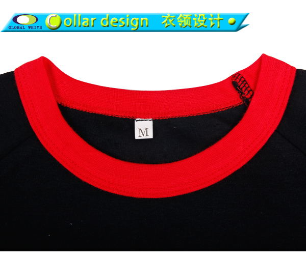 Global Weiye style cool kids t shirts long round for children-4