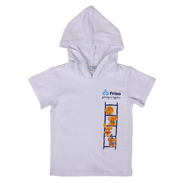 White hoody -cool clothes for boys