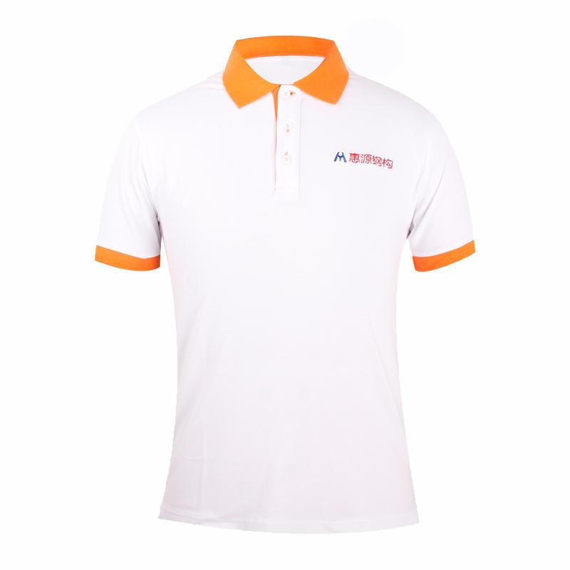 White polo t shirt mens 100% cotton