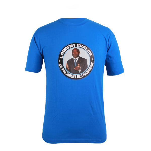 rock the vote t shirt short sleeve