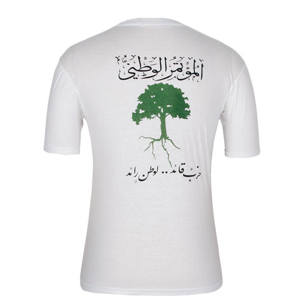 election t shirt design Omar Hassan Ahmed Al-Bashir