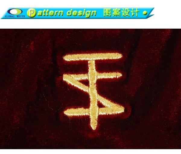 Global Weiye letter trendy mens jackets hooded wholesale