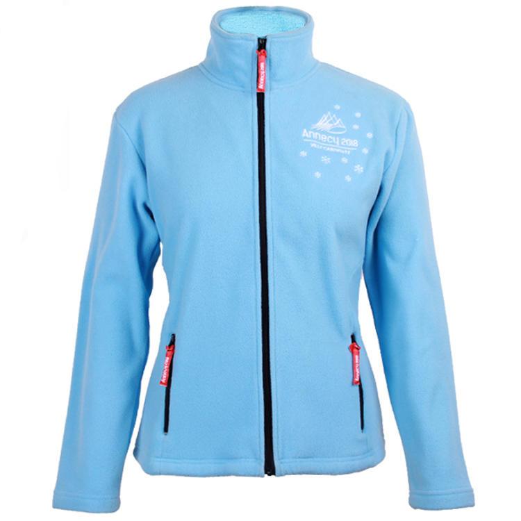ladies jacket custom fleece Embroidery logo